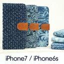 iPhone7 ケース スマホケース 手帳型 iPhone6s iPhone6 「Blue Collection」 デニム ペイズリー アイホン アイフォン スマートフォンケース スマホカバー お洒落 かわいい メール便送料無料