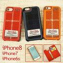 iPhone8 iPhone7 iPhone6s スマホケース 背面手帳型 「 ハリスツイード 背面カード収納 」 HarrisTweed アイホン アイフォン ケース カバー かわいい メール便送料無料
