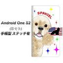 ワイモバイル Android One S2 手帳型スマホケー...