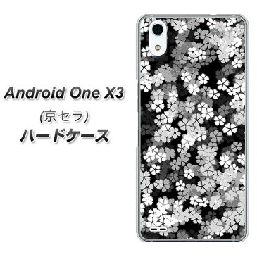 android one X3 ハードケース カバー 【1332 夜桜 素材クリア】