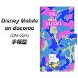 docomo Disney Mobile DM-02H 手帳型スマホケース【YA897 ヘルメットの子猫 L】(ディズニーモバイル DM-02H/DM02H/スマホケース/手帳式)