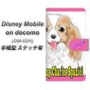 docomo Disney Mobile DM-02H 手帳...
