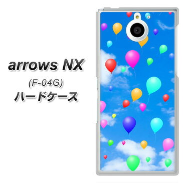 docomo ARROWS NX F-04G ハードケース / カバー【VA866 風船 素材クリア】★高解像度版(アローズNX/F04G/スマホケース)