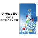 arrows Be F-05J 手帳型スマホケース 【ステッ...