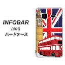 INFOBAR A01 ケース(au インフォバー) スマホカバー【573 イギリス(素材クリア)】(INFOBAR A01)【オシャレなスマホケース】