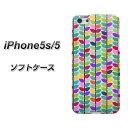 iPhone5 / iPhone5s 共用 (docomo/au/SoftBank) TPU ソフトケース【770 カラフルリーフウォール 素材ホワイト】シリコンケースより堅く、軟性のある優れたスマホケース TPU素材(アイフォン/IPHONE5/IPHONE5S/スマホ/ケース/カバー)【P06Dec14】