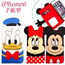 iPhone6 (4.7インチ用) 手帳型スマホケース ディ...