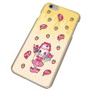 iPhone6s PLUS е╧б╝е╔е▒б╝е╣б┌д▐дыд├д╚░ї║■ AG815 е╣е╚еэе┘еъб╝е╔б╝е╩е─(┐х╢╠▓л) ╕ў┬Ї╗┼╛хд▓б█▓гд▐д╟░ї║■ ┬ж╠╠░ї║■б┌еведе╒ейеє6s е╫еще╣/IPHONE6SPULS/е╣е▐е█/е▒б╝е╣/еле╨б╝б█