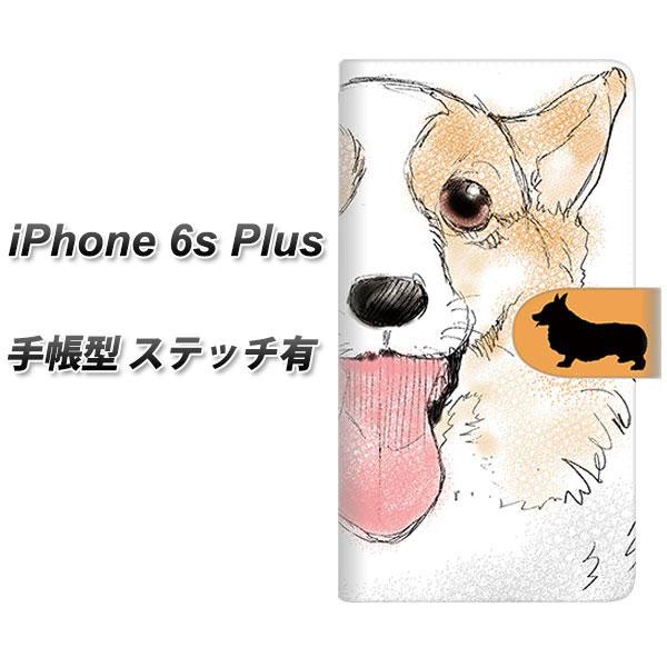 iPhone6s PLUS 手帳型スマホケース 【ステッチタイプ】【YD803 コーギー04】(アイフォン6s プラス/IPHONE6SPULS/スマホケース/手帳式)