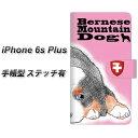 iPhone6s PLUS 手帳型スマホケース 【ステッチタ...