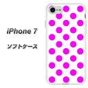 iPhone7 TPU ソフトケース / やわらかカバー【1351 ドットビッグ紫白 素材ホワイト】シリコンケースより堅く、軟性のあるTPU素材(アイフォン7/IPHONE7/スマホケース)