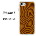iPhone7 TPU е╜е╒е╚е▒б╝е╣ / дфдядщдлеле╨б╝б┌VA877 ╠┌╠▄ е╒е╖ ┴╟║ре█еяеде╚б█е╖еъе│еєе▒б╝е╣дшдъ╖°дпбв╞Ё└нд╬двдыTPU┴╟║р(еведе╒ейеє7/IPHONE7/е╣е▐е█е▒б╝е╣)