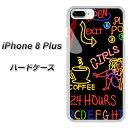 iphone8p-uvc00284