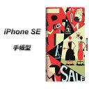 iPhone SE 手帳型スマホケース【459 sale】(アイフォンSE/IPHONESE/スマホケース/手帳式)