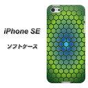 iPhone SE TPU ソフトケース / やわらかカバー【EK849 ヘキサゴンサイバーグリーン 素材ホワイト】シリコンケースより堅く、軟性のあるTPU素材(アイフォンSE/IPHONESE/スマホケース)