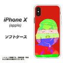 Apple iPhone X TPU ソフトケース YJ209 マリリンモンロー おしゃれ 素材ホワイト