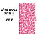 iPod touch(第5世代) スマホケース手帳型/レザー/ケース / カバー【065 さくら】(アイポッドタッチ/手帳式)
