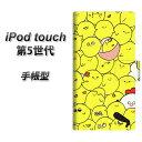 家電, AV, 相機 - iPod touch(第5世代) スマホケース手帳型/レザー/ケース / カバー【1031 ピヨピヨ】(アイポッドタッチ/手帳式)
