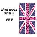 iPod touch(第5世代) スマホケース手帳型/レザー/ケース / カバー【EK893 ユニオンジャック ヒョウ】(アイポッドタッチ/手帳式)