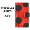 iPod touchб╩┬ш5└д┬хб╦ е╣е▐е█е▒б╝е╣╝ъ─в╖┐/еье╢б╝/е▒б╝е╣ / еле╨б╝б┌IB906 д╞дєд╚дждрд╖д╬е╔е├е╚б█(еведе▌е├е╔е┐е├е┴/╝ъ─в╝░)