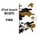 家電, AV, 相機 - iPod touch(第5世代) スマホケース手帳型/レザー/ケース / カバー【YA937 三毛迷彩】(アイポッドタッチ/手帳式)