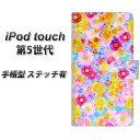 iPod touchб╩┬ш5└д┬хб╦ ╝ъ─в╖┐е╣е▐е█е▒б╝е╣б┌е╣е╞е├е┴е┐еде╫б█б┌SC870 еъе╨е╞еге╫еъеєе╚ е╒еыб╝еые╔е╤еые╒ебеє е╓еыб╝б█(еведе▌е├е╔е┐е├е┴/╝ъ─в╝░)/еье╢б╝/е▒б╝е╣ / еле╨б╝