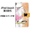iPod touchб╩┬ш5└д┬хб╦ ╝ъ─в╖┐е╣е▐е█е▒б╝е╣б┌е╣е╞е├е┴е┐еде╫б█б┌YD818 е┴еяея04б█(еведе▌е├е╔е┐е├е┴/╝ъ─в╝░)/еье╢б╝/е▒б╝е╣ / еле╨б╝