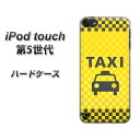 iPod touchб╩┬ш5└д┬хб╦ е▒б╝е╣ / еле╨б╝б┌IB927 TAXI ┴╟║репеъевб█ UV░ї║■ б╩еведе▌е├е╔е┐е├е┴┬ш5└д┬х/IPODTOUCH5═╤б╦б·╣т▓Є┴№┼┘╚╟б┌е╣е▐е█е▒б╝е╣бже╣е▐б╝е╚е╒ейеєе▒б╝е╣└ь╠ч┼╣б█
