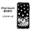 iPod touch(第5世代) TPU ソフトケース / やわらかカバー【AG837 苺兎(黒) 素材ホワイト】 UV印刷 シリコンケースより堅く、軟性のあるTPU素材(アイポッドタッチ/IPODTOUCH5/スマホケース)