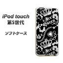 iPod touch(第5世代) /TPU ソフトケース/やわらかカバー【187 ゴージャスクラウン/素材ホワイト】 UV印刷 シリコンケースより堅く、軟性のある優れたスマホケース TPU素材(アイポッドタッチ/ipod-touch5/スマホ/ケース/カバー)