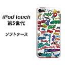 iPod touch(第5世代) /TPU ソフトケース/やわらかカバー【271 アメリカンキャッチコピー/素材ホワイト】 UV印刷 シリコンケースより堅く、軟性のある優れたスマホケース TPU素材(アイポッドタッチ/ipod-touch5/スマホ/ケース/カバー)