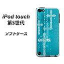 家電, AV, 相機 - iPod touch(第5世代) /TPU ソフトケース/やわらかカバー【361 クロスのシャンデリア/素材ホワイト】 UV印刷 シリコンケースより堅く、軟性のある優れたスマホケース TPU素材(アイポッドタッチ/ipod-touch5/スマホ/ケース/カバー)