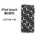 iPod touch(第5世代) /TPU ソフトケース/やわらかカバー【512 LOVE&PEASE/素材ホワイト】 UV印刷 シリコンケースより堅く、軟性のある優れたスマホケース TPU素材(アイポッドタッチ/ipod-touch5/スマホ/ケース/カバー)
