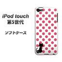 iPod touch(第5世代) /TPU ソフトケース/やわらかカバー【EK807 ネコとドットミルキーピンク/素材ホワイト】 UV印刷 シリコンケースより堅く、軟性のある優れたスマホケース TPU素材(アイポッドタッチ/ipod-touch5/スマホ/ケース/カバー)