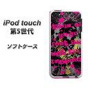 消耗品, 各種零件 - iPod touch(第5世代) /TPU ソフトケース/やわらかカバー【UA818 アクセサリー/素材ホワイト】 UV印刷 シリコンケースより堅く、軟性のある優れたスマホケース TPU素材(アイポッドタッチ/ipod-touch5/スマホ/ケース/カバー)