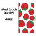ipod-touch6-dapsc818