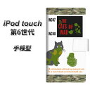 iPod touch(第6世代) スマホケース手帳型/レザー/ケース / カバー【YA872 迷彩ネコ03WC】( iPod touch6 /アイポッドタッチ/手帳式)
