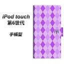 iPod touch(第6世代) スマホケース手帳型/レザー/ケース / カバー【YB819 アーガイル02】( iPod touch6 /...