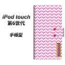 家電, AV, 相機 - iPod touch(第6世代) スマホケース手帳型/レザー/ケース / カバー【YC850 ドットボーダーレッド】( iPod touch6 /アイポッドタッチ/手帳式)