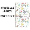 iPod touch(第6世代) 手帳型スマホケース【ステッチタイプ】【709 ファミリー】( iPod touch6 /アイポッドタッチ/...
