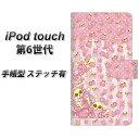 iPod touch(第6世代) 手帳型スマホケース【ステッチタイプ】【AG868 骸骨うさぎとスイーツ ピンク】( iPod touch6 /アイポッドタッチ/手帳式)/レザー/ケース / カバー