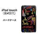 家電, AV, 相機 - iPod touch 第4世代 ケース / カバー【284 カジノ (素材ブラック)】
