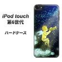 iPod touch 6 第6世代 ハードケース / カバー【1248 天使の演奏 素材クリア】 UV印刷 ★高解像度版(iPod touch6/IPODTOUCH6/スマホケース)