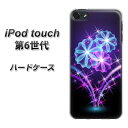 iPod touch 6 ┬ш6└д┬х е╧б╝е╔е▒б╝е╣ / еле╨б╝б┌1280 ещеде╚еве├е╫е╒ещеяб╝ ┴╟║репеъевб█ UV░ї║■ б·╣т▓Є┴№┼┘╚╟(iPod touch6/IPODTOUCH6/е╣е▐е█е▒б╝е╣)