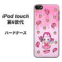 iPod touch 6 ┬ш6└д┬х е╧б╝е╔е▒б╝е╣ / еле╨б╝б┌AG816 е╣е╚еэе┘еъб╝е╔б╝е╩е─(┐х╢╠е╘еєеп) ┴╟║репеъевб█ UV░ї║■ б·╣т▓Є┴№┼┘╚╟(iPod touch6/IPODTOUCH6/е╣е▐е█е▒б╝е╣)