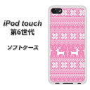 iPod touch 6 第6世代 TPU ソフトケース / やわらかカバー【544 ドット絵ピンク 素材ホワイト】 UV印刷 シリコンケースより堅く、軟性のあるTPU素材(iPod touch6/IPODTOUCH6/スマホケース)
