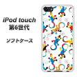 iPod touch 6 第6世代 TPU ソフトケース / やわらかカバー【1018 カラフル カメレオン 素材ホワイト】シリコンケースより堅く、軟性のあるTPU素材(iPod touch6/IPODTOUCH6/スマホケース)