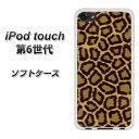 iPod touch 6 第6世代 TPU ソフトケース / やわらかカバー【1062 ヒョウ柄ベーシック ゴールド 素材ホワイト】 UV印刷 シリコンケースより堅く、軟性のあるTPU素材(iPod touch6/IPODTOUCH6/スマホケース)