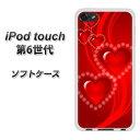 iPod touch 6 ┬ш6└д┬х TPU е╜е╒е╚е▒б╝е╣ / дфдядщдлеле╨б╝б┌1141 ╛║дые╧б╝е╚├г ┴╟║ре█еяеде╚б█ UV░ї║■ е╖еъе│еєе▒б╝е╣дшдъ╖°дпбв╞Ё└нд╬двдыTPU┴╟║р(iPod touch6/IPODTOUCH6/е╣е▐е█е▒б╝е╣)
