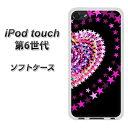 iPod touch 6 第6世代 TPU ソフトケース / やわらかカバー【1144 ハートのうずまき 素材ホワイト】 UV印刷 シリコンケースより堅く、軟性のあるTPU素材(iPod touch6/IPODTOUCH6/スマホケース)